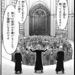 ウォール教団の目的は一体何?お壁様と巨人信奉の関係から検証!