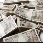 諫山創の年収はいくらか検証!年収は17億円以上ある?