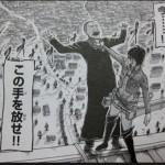 進撃の巨人ネタバレ34話考察!「戦士は踊る」の伏線ポイントまとめ!