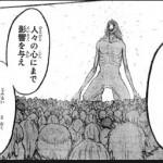 獣の巨人とレイス家との関係を考察!