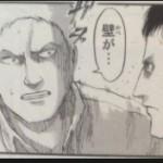 進撃の巨人ネタバレ35話の考察!「獣の巨人」の伏線ポイントまとめ!