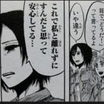 進撃の巨人ネタバレ16話の考察!「必要」の伏線ポイントまとめ!