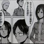 進撃の巨人ネタバレ15話の考察!「個々」の伏線ポイントまとめ!