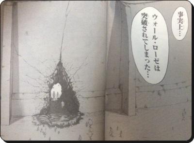 2015-09-04_194621