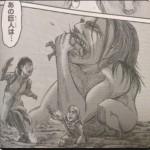 進撃の巨人10巻ネタバレ考察まとめ!