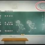 進撃!巨人中学のアニメネタバレ考察!時計逆回転の真相は?