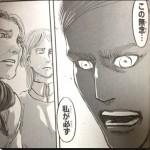 進撃の巨人ネタバレ57話の考察!「切り裂きケニー」の伏線ポイントまとめ!