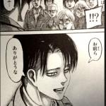 【進撃の巨人 アニメ】ネタバレ考察!リヴァイ名場面「ありがとうな」カットか!?
