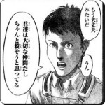 【進撃の巨人】78話ネタバレ考察!ベルトルト発言の真相!