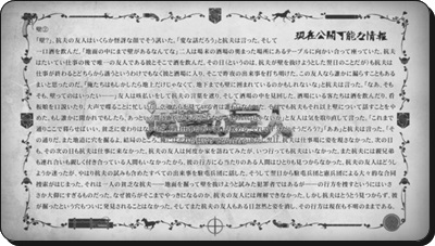 2016-04-02_031807