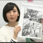 「別ナマseason2 第2回! 7月号!!」 の内容と不適切発言を検証!