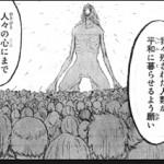 進撃の巨人2016年考察まとめ!