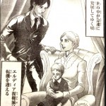【進撃の巨人】最新刊28巻の発売日4月9日までに抑えるべき考察まとめ!