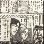 【進撃の巨人】86話ネタバレ考察!巨人化がエルディア人のみなのか検証!