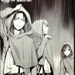 【進撃の巨人】悔いなき選択ネタバレ6話「生き物」感想考察!