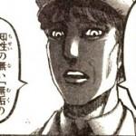 【進撃の巨人】87話ネタバレ考察!「無垢の巨人」の改変考察!