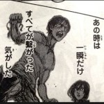【進撃の巨人】89話ネタバレ考察!座標の発動条件を検証!
