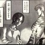 【進撃の巨人】89話ネタバレ考察!ユミルの伏線と「結婚」発言を検証!