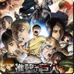 進撃の巨人アニメ2期放送日が2017年4月1日又は4月8日放送か検証!