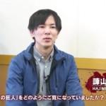 アニメ【進撃の巨人】2期監督インタビューを紹介!