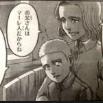 【進撃の巨人】ネタバレ94話考察!ライナー父がマーレ人から展開を予想!