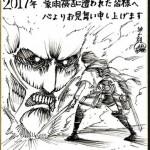 【進撃の巨人】作者が中日新聞にて故郷へ激励!