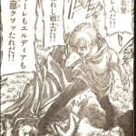 【進撃の巨人】ネタバレ96話考察!アニがライナーを蹴り続けた理由を検証!