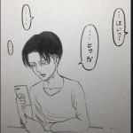 【進撃の巨人】諫山先生ブログにてリヴァイ兵長が宣伝を頼まれた模様!