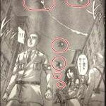 【進撃の巨人】ネタバレ101話考察!マーレに潜入した兵士を予想!ハンジとジャンは確定!?