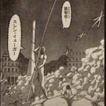 【進撃の巨人】ネタバレ101話考察!「簒奪者」の意味から隠された歴史を予想!