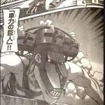 【進撃の巨人】ネタバレ102話考察!ジャンの「車力の巨人」発言を検証!エレンから?