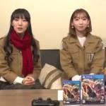 ゲーム【進撃の巨人2】ゲオ限定プレゼントキャンペーンを紹介!wチャンスも!