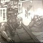 【進撃の巨人】ネタバレ103話考察!獣の巨人@ジーク死亡か!?リヴァイとの関係を考察!