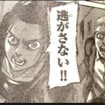 【進撃の巨人】ネタバレ102話考察!ガビのライフルからの展開予想!誰が撃たれるのか?