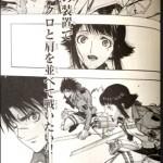 【進撃の巨人】Before the fallネタバレ51話「巨影の枷鎖」の感想考察!