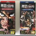 【進撃の脱毛】ドン・キホーテとコラボ決定!6/4より脱毛シリーズが限定販売!