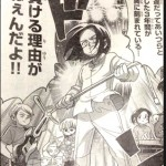 【進撃!巨人高校】ネタバレ2話あらすじ感想まとめ!