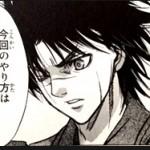 【進撃の巨人】Before the fallネタバレ54話「暗鬼の杜」の感想考察!