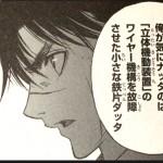 【進撃の巨人】Before the fallネタバレ56話「夜陰の明徴」の感想考察!