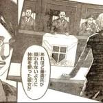 【進撃の巨人】ネタバレ110話考察!イェレナとマーレの関係を考察!
