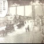 【進撃の巨人】ネタバレ112話考察!シガンシナ区「始まりの地」には何が?決戦地!?