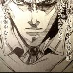 【進撃の巨人】Before the fallネタバレ60話「雨中の惨劇」の感想考察!