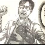 【進撃の巨人】ネタバレ114話115話展開予想!ジーク過去話が登場?