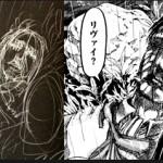 【進撃の巨人】ネタバレ考察!28巻巻末予告を検証!リヴァイ生存が確定!