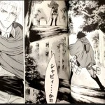 【進撃の巨人】Before the fallネタバレ63話「緑林の死地」の感想考察!