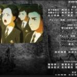 【進撃の巨人 アニメ】3期最終ED考察!謎の少年少女と文字を検証!
