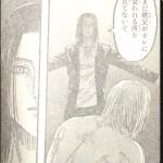 【進撃の巨人】ネタバレ121話考察!「記憶ツアー:RE」はあるのか?カルラとグリシャの血統回収を妄想!