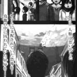 【進撃の巨人】ネタバレ考察!二千年の意味決定版!物語の最大伏線回収は?