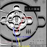 【進撃の巨人】ネタバレ126話127話展開予想!ヒストリアが登場か?