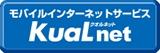 エディオンネット(KuaL net)